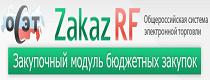 zakazrf.ru